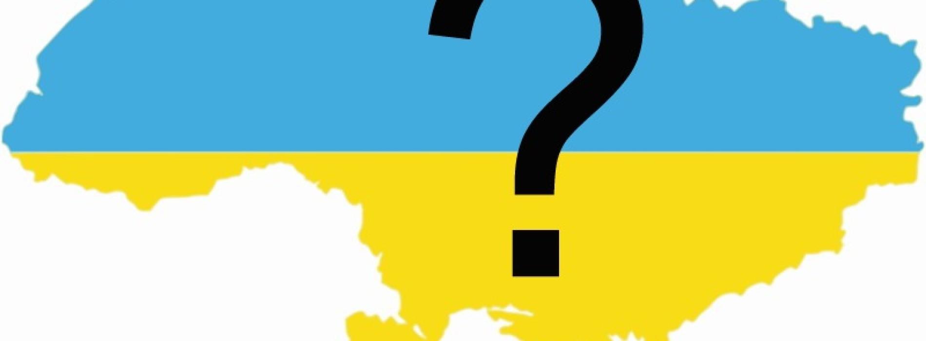 Kto inwestuje w akcje ukraińskie?